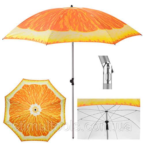 "Зонт Stenson ""Апельсин"" пляжний, садовий, похилий 2 м"
