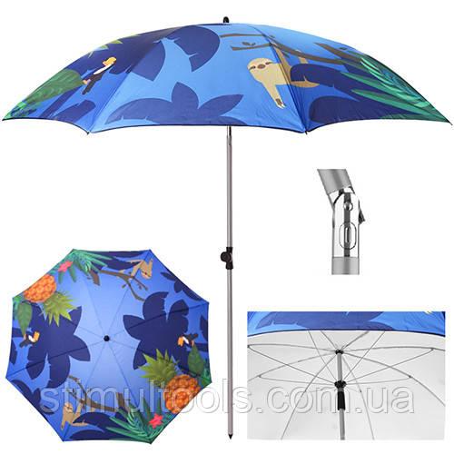 """Зонт Stenson """"Лінивець"""" пляжний, садовий, похилий 2 м"""