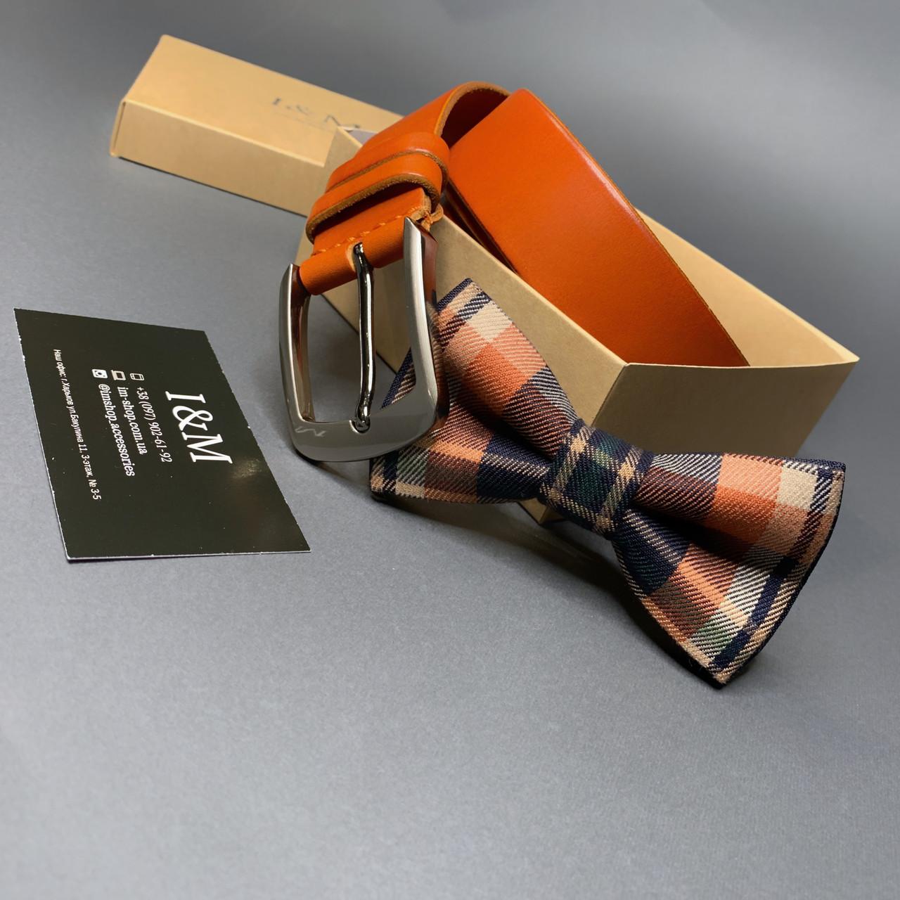 Подарочный набор I&M Craft бабочка и ремень на выбор (120109)