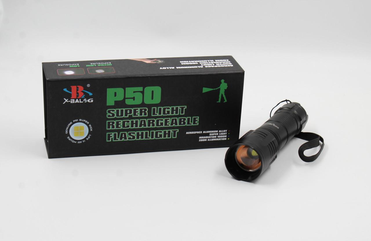 Фонарик BL 8900-P50 26650 battery