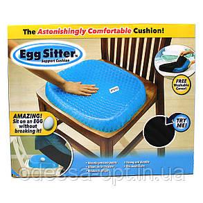 Подушка egg sitter, фото 2