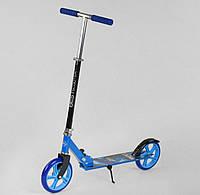 Самокат двухколесный Best Scooter 63629 синий, колеса 200 мм, фото 1