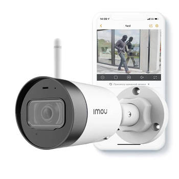 2 Мп вулична IP відеокамера IPC-G22P