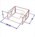 "Картонная коробка для суши ""Мини"" светлая, фото 2"
