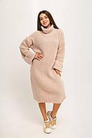Бежевое теплое вязаное платье с объемным рукавом и горловиной (универсальный (S/L), L/XL, XL/XXL)