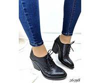 Закрытые кожаные туфли на шнурках и устойчивом каблуке, фото 1
