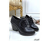 Закрытые кожаные туфли на шнурках и устойчивом каблуке, фото 2