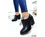Закрытые кожаные туфли на шнурках и устойчивом каблуке, фото 4