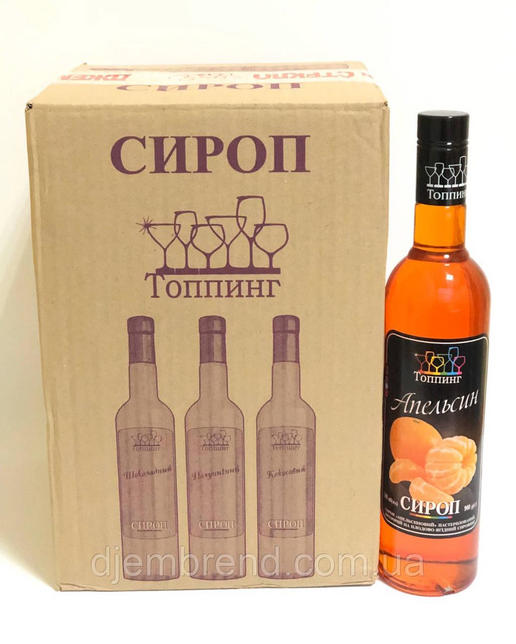 Сироп для кофе, лимонадов и коктейлей Апельсин ТМ Топпинг, в коробке 9 шт.