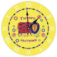 Настенные часы с принтом Хорошего настроения 36 см