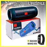 Беспроводная колонка JBL Сharge 2 / Портативная Bluetooth колонка + Фитнес-браслет M3 в Подарок