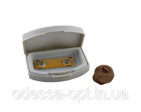 Слуховой апарат XM 900A (200), фото 2