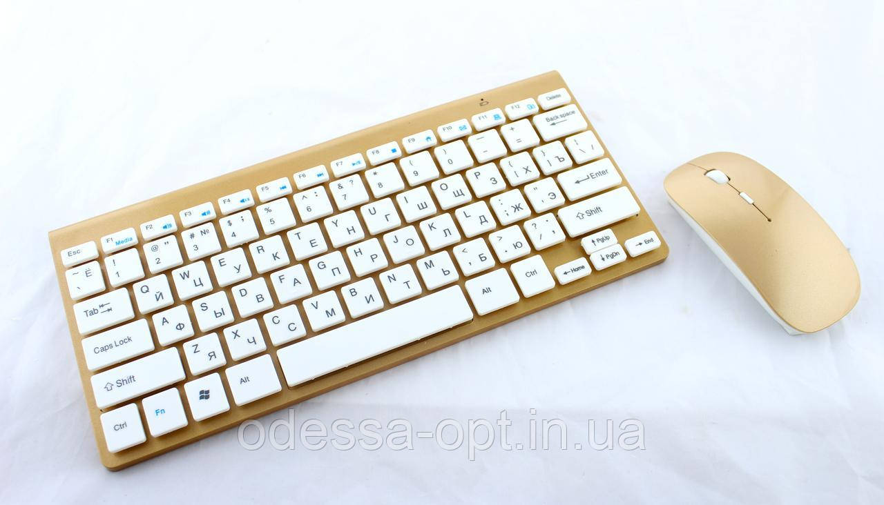 Клавиатура KEYBOARD + Мышка wireless 908 Apple