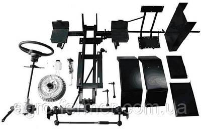 Набір для переробки мотоблока в мототрактор КИТ-1 (механічна гальмівна система)