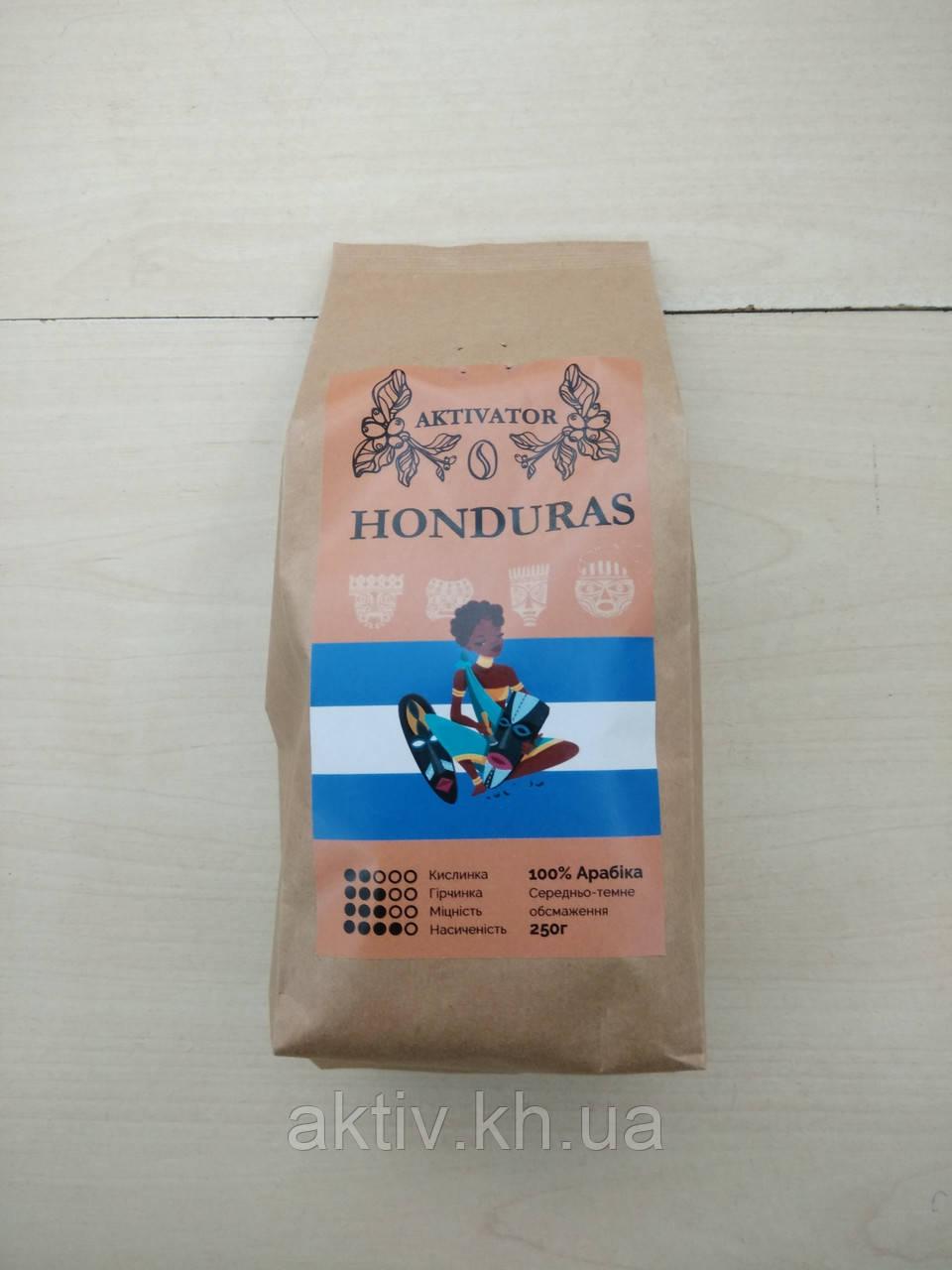 Кава в зернах гондурас 250гр.
