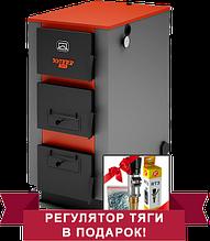 """Твердотопливный котел """"Куппер ПРО-28"""""""