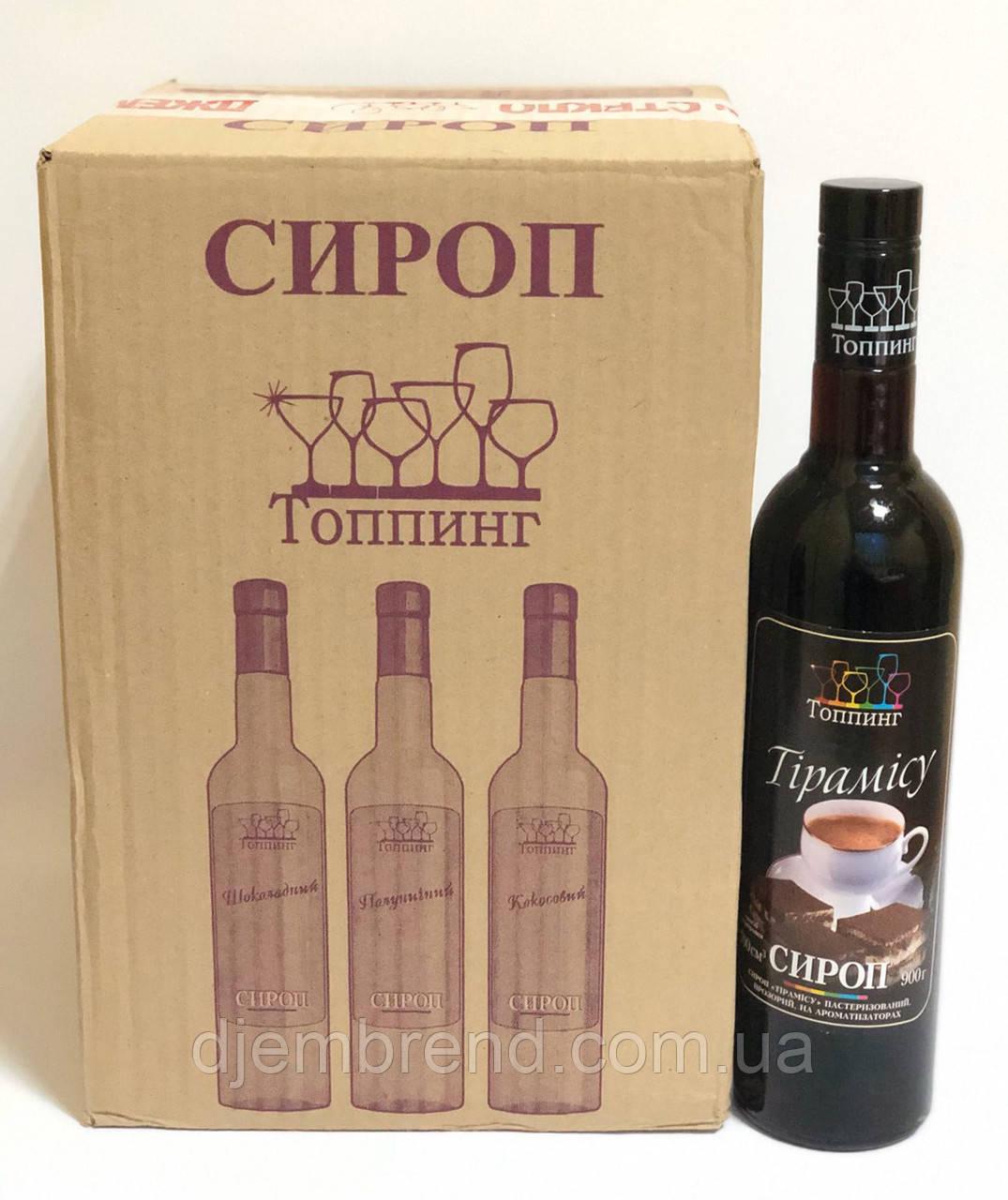 Сироп Тирамису ТМ Топпинг, в коробке 9 шт. Цена 59 грн/шт.