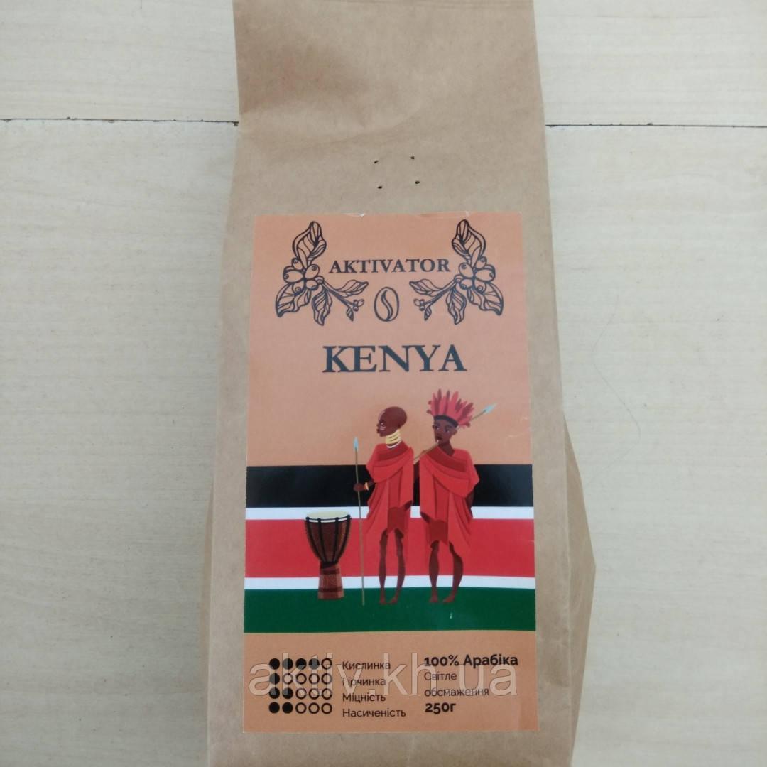 Кофе в зернах кения аа 250гр.