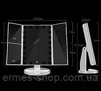 Дзеркало LED макіяжне настільне овальне потрійне, фото 7