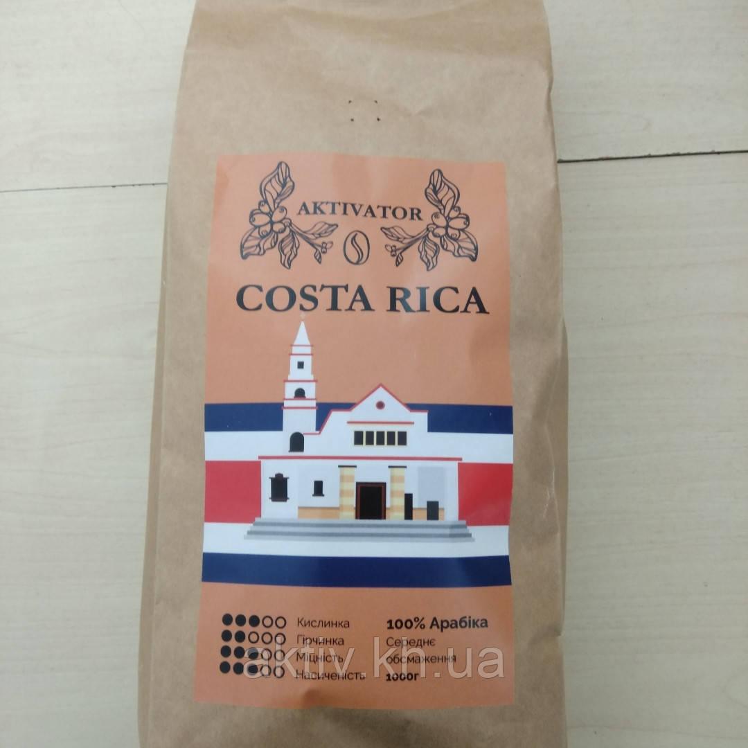 Кава в зернах коста ріка 1кг.