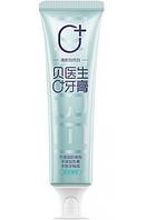 Профессиональная зубная паста Xiaomi Doctor B 0+ Toothpaste Green (100г)