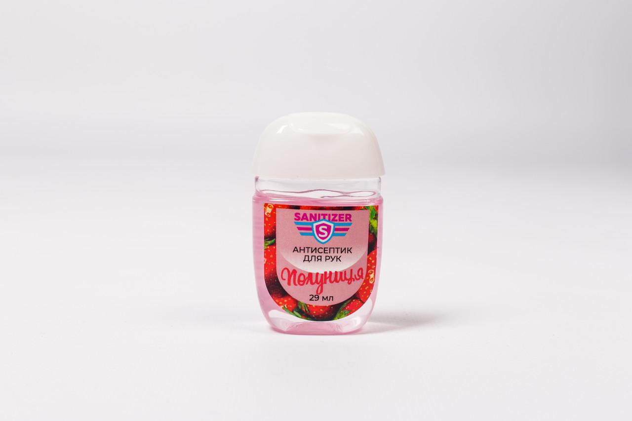 Санитайзер для рук Клубника от TM Sanitizer , 29 ml