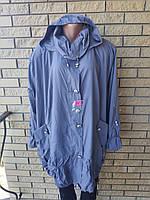 Куртка женская демисезонная, ветровка больших и очень больших размеров высокого качества  NN
