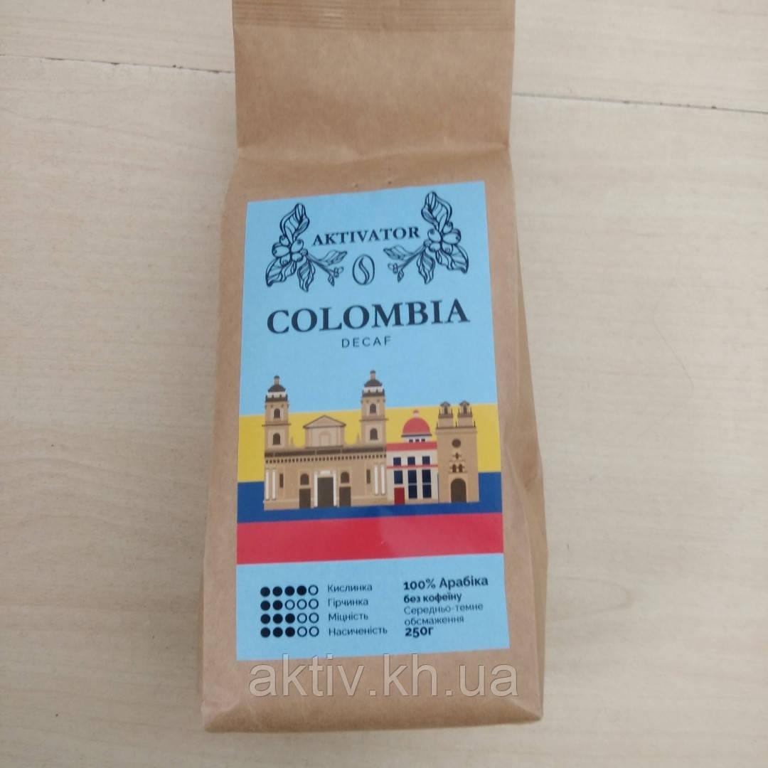 Кофе в зернах без кофеина 250гр