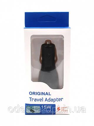 Адаптер CAR (АВТОМОБІЛЬНИЙ) 2 USB Fast charge AR61, фото 2