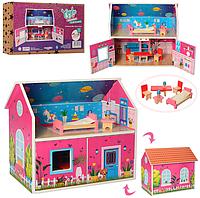 Детский игровой домик для кукол Caylee MD 2158 в подарок своей дочке