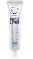 Профессиональная зубная паста Xiaomi Doctor B 0+ Toothpaste Silver (100г)