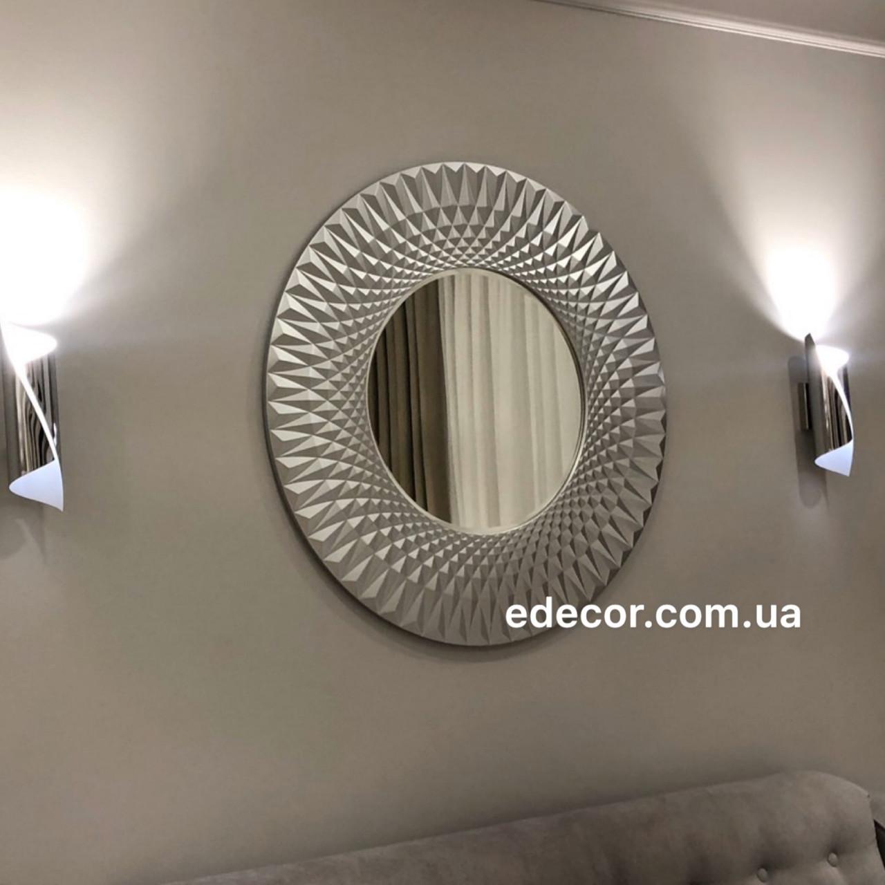 Зеркало в прихожую серебряное Luanda-2