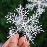 Сніжинка 10.5 см (набір з 3шт), фото 2