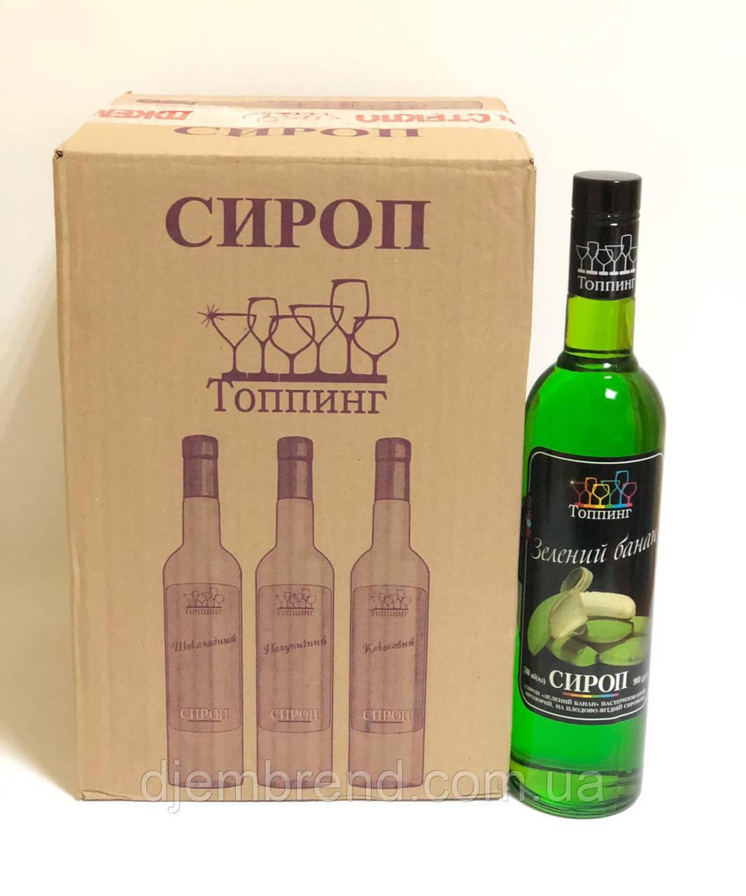 Сироп для коктейлей Зеленый Банан ТМ Топпинг в коробке 9 шт. Цена 59 грн/шт.