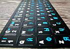 Наклейки буквы на клавиатуру Русский   Английский 11 x 13 мм Черный   синие русские буквы gabkrp4, КОД: 916370, фото 2