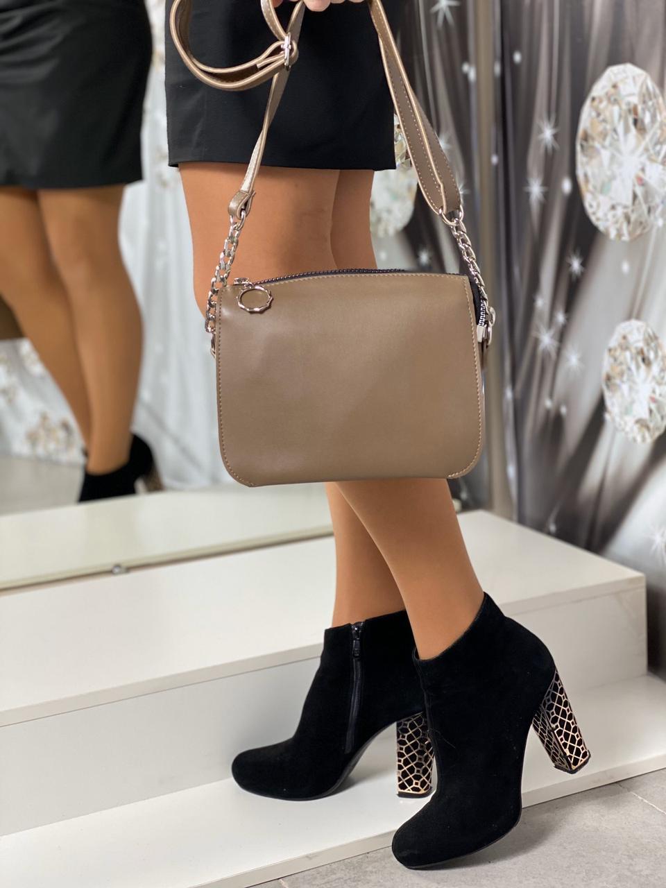 Маленькая женская сумочка через плечо клатч кросс-боди сумка на цепочке капучино экокожа