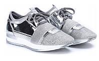 Детские кроссовки серебро 30,33,34 размер