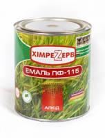 Емаль ПФ-115 ТМ Химрезерв (0,9кг/2,5кг/12кг/25кг/50кг) От упаковки