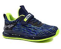 Синие спортивные кроссовки Clibee для мальчика 37 р.