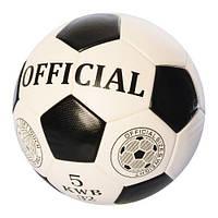 Мяч EN 3217 футбольный