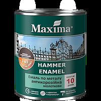 Эмаль антикоррозийная по металлу 3 в 1, молотковая TM Maxima темно-коричневая 0.75 л