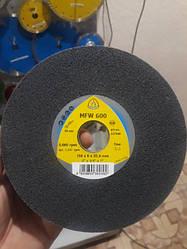 Гнучкі шліфувальні круги MFW 600 Klingspor fine 150*6*25,4 (арт. 337946 / арт.311869)