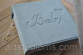 """Детский фотоальбом """"Baby""""  для мальчика"""