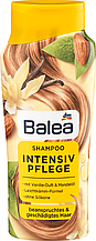 Шампунь для поврежденных волос Balea  Intensivpflege 300мл