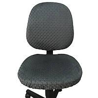 Чехол для офисного кресла Солодкий Сон. Графит, фото 1