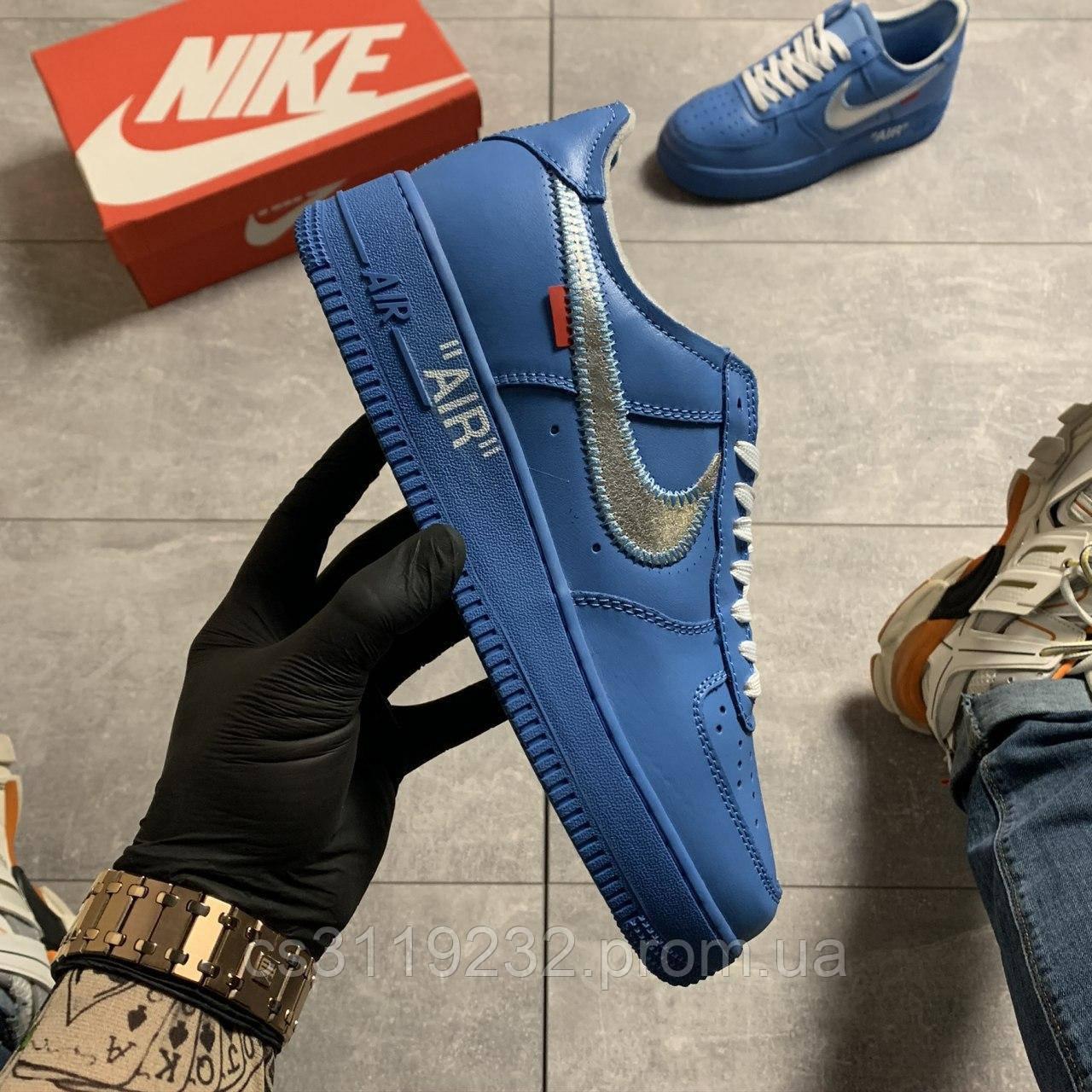 Мужские кроссовки Nike Air Force Low OFF-WHite Blue (голубые)