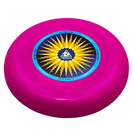 Фрисби, летающая тарелка, пластик, 15 см Розовый (DFD09004-1)