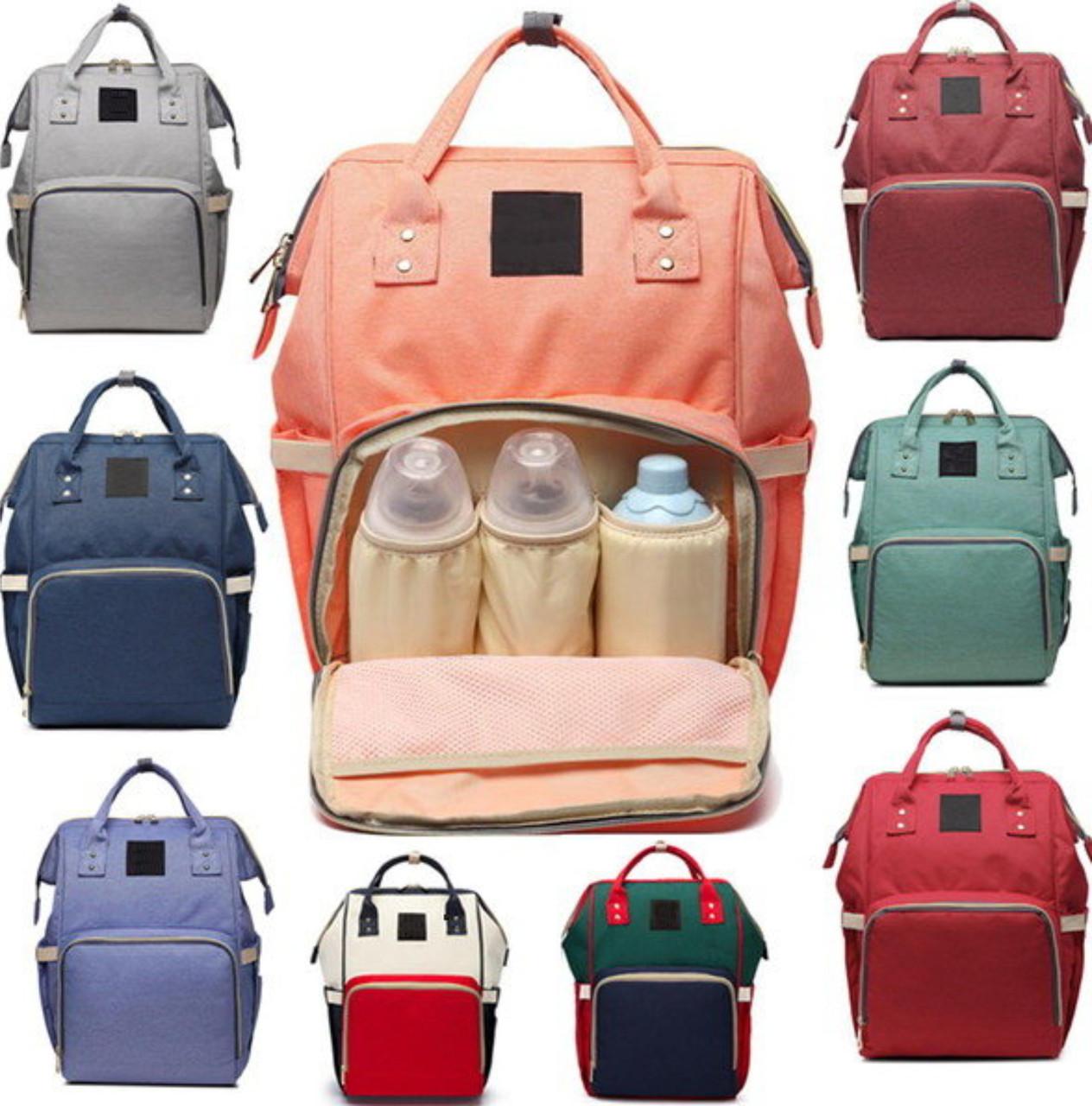 Сумка рюкзак для мам Mummy Bag.  Удобная сумка органайзер. Сумка для сохранения тепла. Сумка рюкзак для мамы.