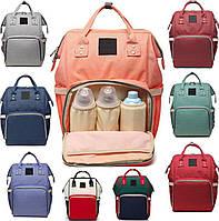 Сумка рюкзак для мам Mummy Bag.  Удобная сумка органайзер. Сумка для сохранения тепла. Сумка рюкзак для мамы., фото 1