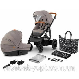 Универсальная коляска 2 в 1 Kinderkraft Prime Biege с сумкой